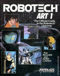 Robotech Art The Official Guide to the Robotech Universe SC (1986-1988 Donning) 1-REP