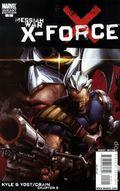 X-Force (2008 3rd Series) 15B
