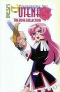 BESM Revolutionary Girl Utena SC (2004) 1-1ST