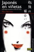 Japones En Vinetas TPB (Spanish 2003 Norma Editorial) 1-1ST