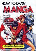 How to Draw Manga SC (1999-2004) 1-REP