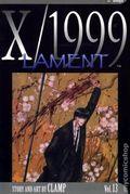 X/1999 TPB (1996-2005 Viz Digest) 1st Edition 13-1ST