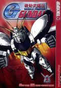 G-Gundam Mobile Fighter GN (2003 Digest) 2-1ST