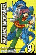 Dragon Drive TPB (2007-2009 Viz Digest) 9-1ST