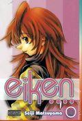 Eiken GN (2005-2008 Digest) 10-1ST
