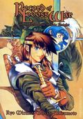 Record of Lodoss War Chronicles of the Heroic Knight TPB (2001-2003 CPM) 1-1ST