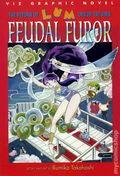Return of Lum Urusei Yatsura Feudal Furor TPB (1997) 1-1ST
