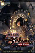 Battle Angel Alita Last Order TPB (2003-2014 Viz Digest) 3-1ST