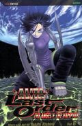 Battle Angel Alita Last Order TPB (2003-2014 Viz Digest) 6-1ST