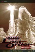 Battle Angel Alita Last Order TPB (2003-2014 Viz Digest) 9-1ST