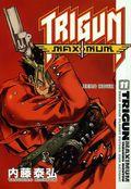 Trigun Maximum TPB (2004-2009 Digest) 11-1ST