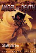 Battle Angel Alita Angel of Death TPB (1996 Viz) 1-1ST