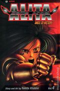 Battle Angel Alita TPB (2003-2005 Action Edition) 4-1ST