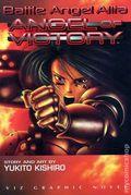 Battle Angel Alita Angel of Victory TPB (1995 Viz) 1-REP
