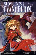 Neon Genesis Evangelion TPB (2004- Action/Viz Media Edition) 4-1ST