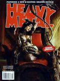 Heavy Metal Spring Special (1998-2011 HMC) Vol. 32 #2