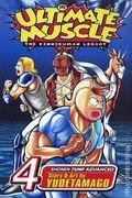 Ultimate Muscle The Kinnikuman Legacy GN (2004-2011 Digest) 4-1ST
