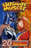 Ultimate Muscle The Kinnikuman Legacy GN (2004-2011 Digest) 20-1ST