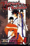 Rurouni Kenshin GN (2003-2006 Shonen Jump Edition Digest) 4-1ST