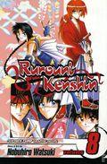 Rurouni Kenshin GN (2003-2006 Shonen Jump Edition Digest) 8-1ST