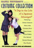 Manga University Presents Costume Collection SC (2003) 1-1ST