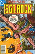 Sgt. Rock (1977) Mark Jewelers 336MJ