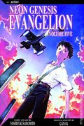 Neon Genesis Evangelion TPB (2004- Action/Viz Media Edition) 5-REP