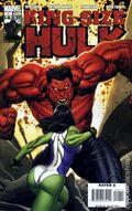 King Size Hulk (2008) 1D