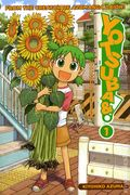 Yotsuba TPB (2005-2007 AD Vision Edition) 1-1ST