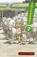 Yotsuba TPB (2009 Yen Press Edition) 7-1ST