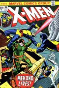 Uncanny X-Men (1963 1st Series) Mark Jewelers 84MJ