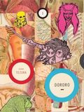Dororo GN (2008 Tezuka) 1-1ST