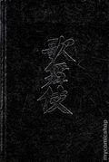 Kabuki Reflections HC (2010 Marvel) 1B-1ST
