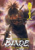 Blade of the Immortal TPB (1997-2015 Dark Horse) 22-1ST