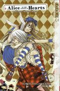 Alice in the Country of Hearts GN (2010 Tokyopop Digest) Wonderful Wonder World 1A-1ST