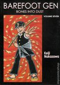 Barefoot Gen TPB (2004-2009 Last Gasp) A Cartoon Story of Hiroshima New Edition 7-1ST