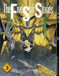 Five Star Stories GN (2002-2005 Toyspress) English Edition 3A-1ST
