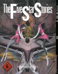 Five Star Stories GN (2002-2005 Toyspress) English Edition 6A-1ST