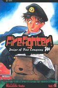 Firefighter Daigo of Fire Company M GN (2003 Action Edition) 4-1ST