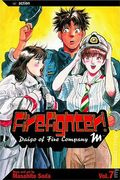 Firefighter Daigo of Fire Company M GN (2003 Action Edition) 7-1ST