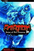 Firefighter Daigo of Fire Company M GN (2003 Action Edition) 10-1ST