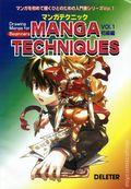 Manga Techniques SC (2001 Japanese Edition) 1-1ST
