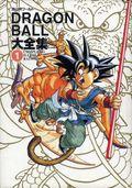 Dragon Ball Complete Illustrations HC (Japanese 1995 Bird Studio) 1-1ST