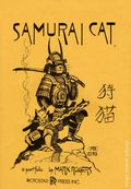 Samurai Cat: A Portfolio by Mark Rogers (1983) SET#1