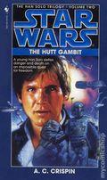 Star Wars The Han Solo Trilogy PB (1997-1998 Bantam Novel) 2-1ST