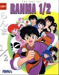 Anime Art Gallery The Art of Ranma 1/2 SC (2005) 1-1ST