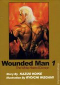 Wounded Man The White Haired Demon GN (2001-2005 Comics One Digest) 1-1ST