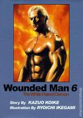 Wounded Man The White Haired Demon GN (2001-2005 Comics One Digest) 6-1ST