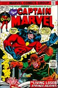 Captain Marvel (1968 1st Series Marvel) Mark Jewelers 35MJ