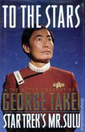 To the Stars The Autobiograpgy of George Takei HC (1994) 1-1ST